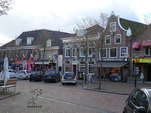 Gezellige binnenstad